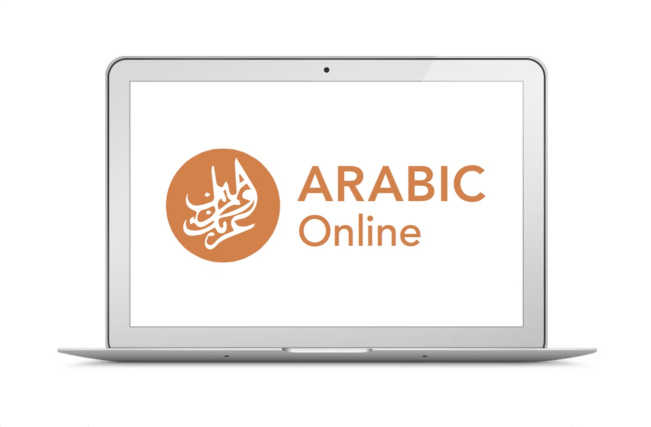 Useful Phrases In Arabic Arabic Online