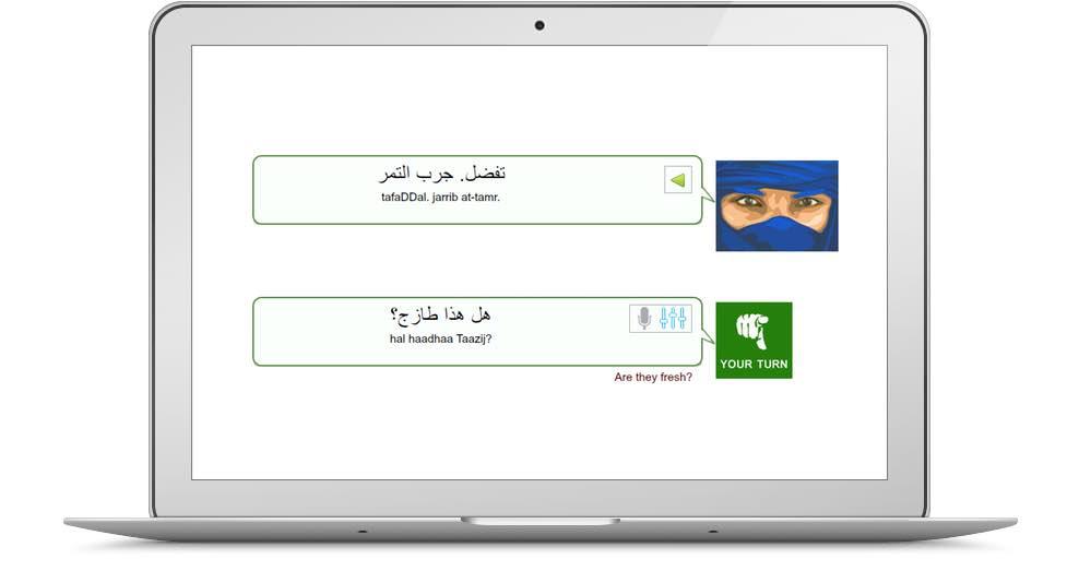 conversation_laptop