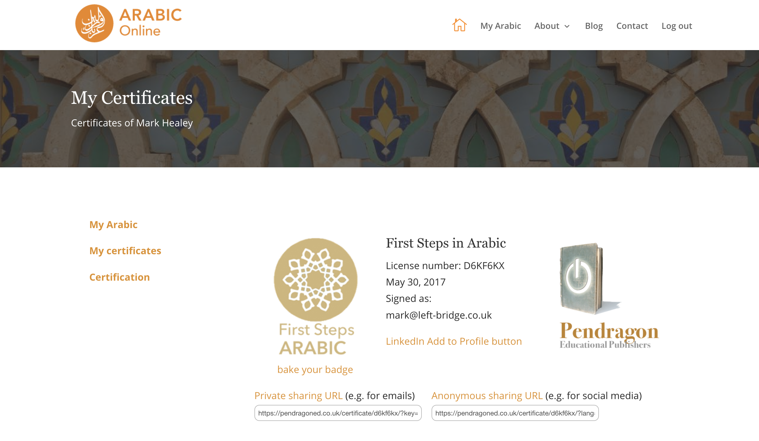 Arabic Tests And Certificates Arabic Digital Badges Arabiconline