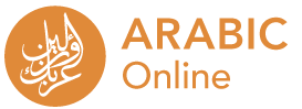 First Steps in Arabic – A free online course of Arabic