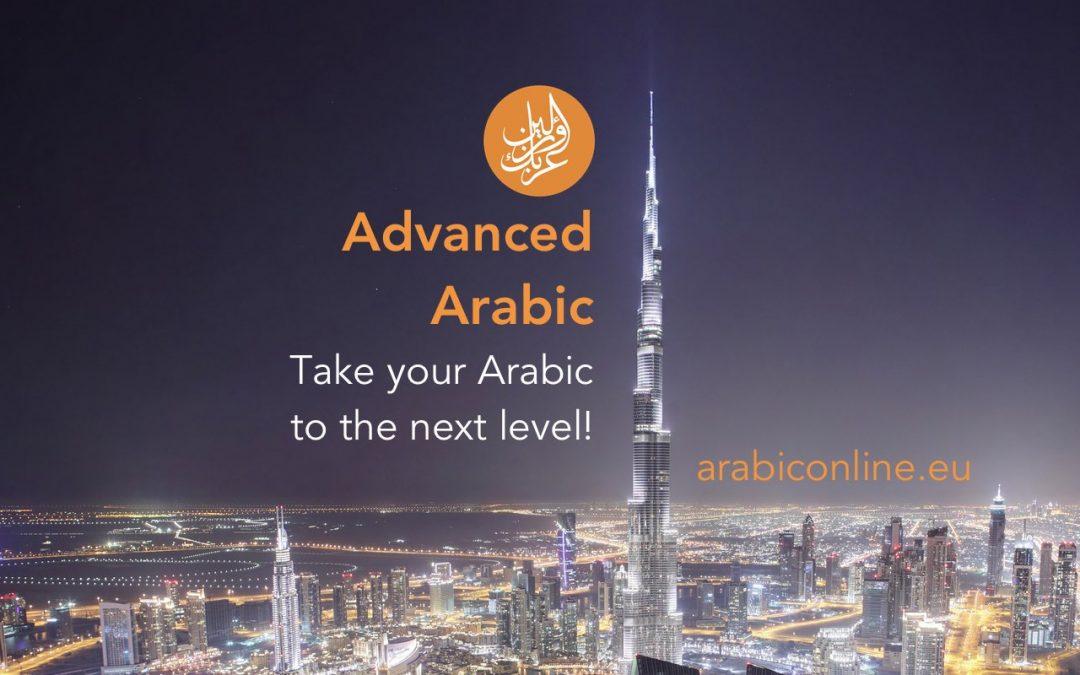 Our New Advanced Arabic Course
