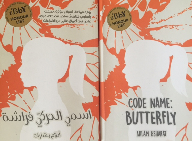 'Code Name: Butterfly' by Ahlam Bsharat – A book review