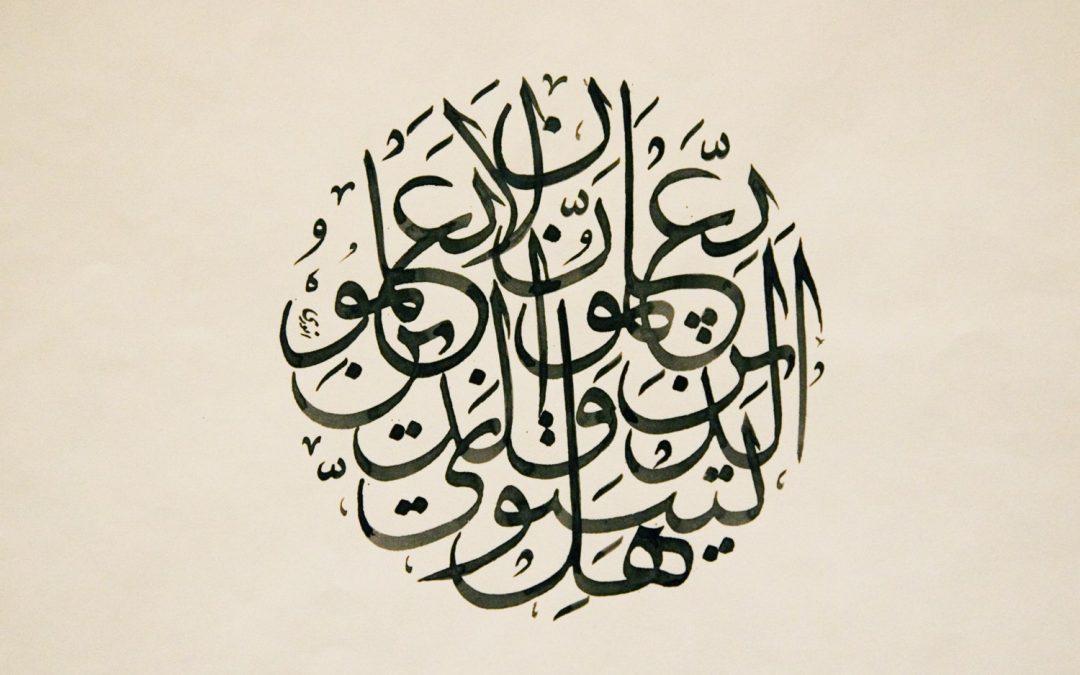 Do I need to learn the Arabic script to learn Arabic?