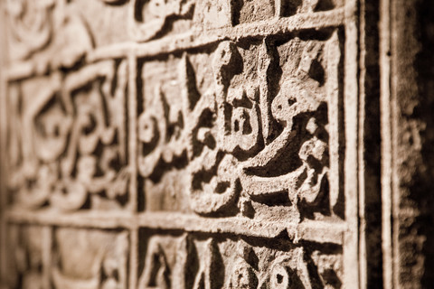 Tradition in Arabic Expression